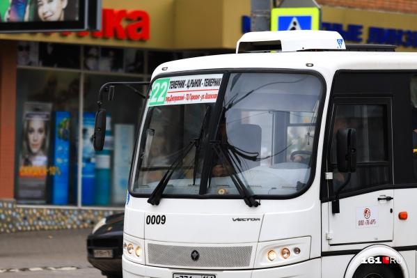 Проблем с транспортом в Ростове хватает