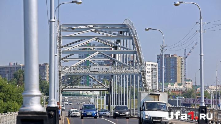 В Уфе открыли движение по старому Бельскому мосту
