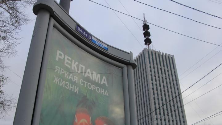 11 незаконных конструкций: архангельская компания убрала рекламу после вмешательства прокуратуры