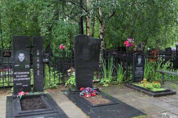 Прокуратура проверила кладбище «Новое» в Няндомском районе