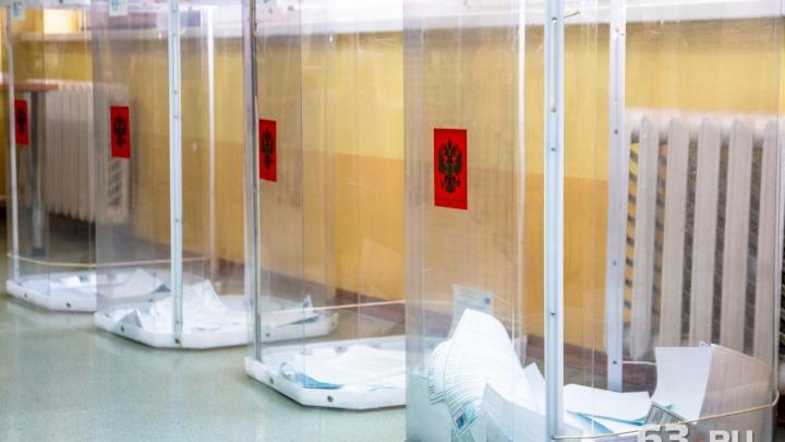 В Самаре граждане России без прописки смогут проголосовать на железнодорожном вокзале