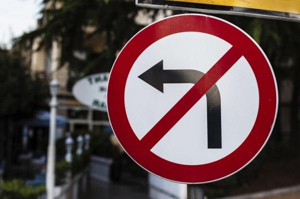 Левые повороты в Тюмени запретили ради безопасности горожан