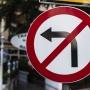 К концу года на 75 улицах Тюмени запретят левые повороты