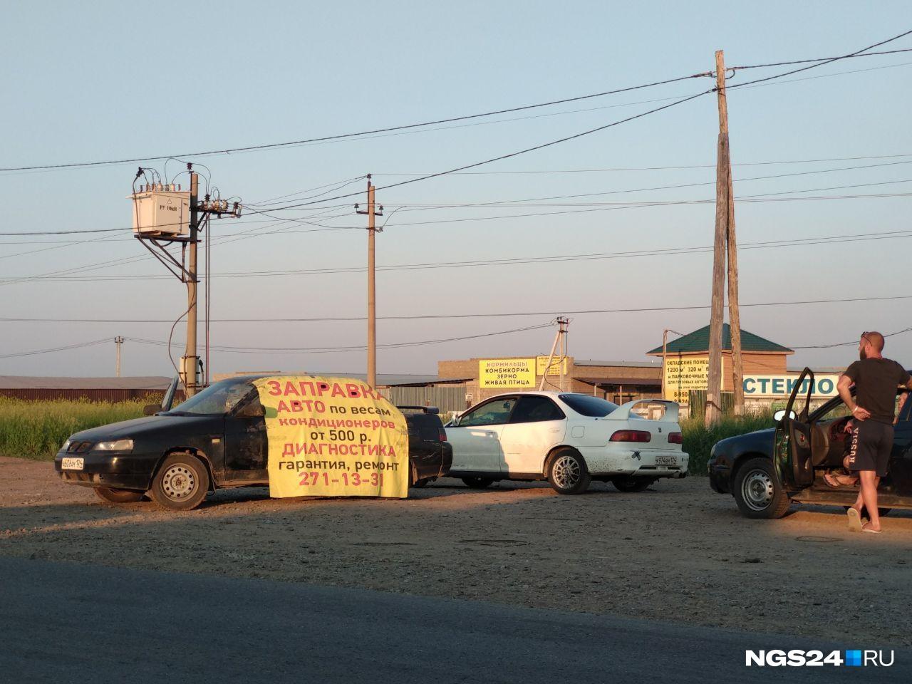 Был бы спрос, желающие заправить и починить кондиционеры в авто найдутся. На дорогах встречаются вереницы желающих, сделать это от 500 рублей. А вы рискуете или отправляетесь в сервис?