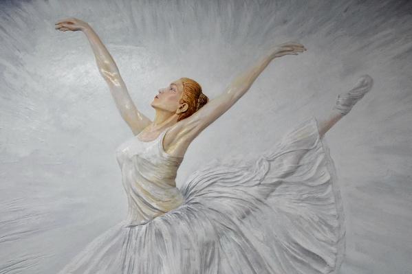 Панно с изображением балерины стало главной гордостью обновленного Дома культуры
