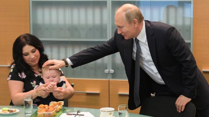Ждите лета! Как в Тюмени получить маткапитал и пособие на дошкольников, которые пообещал Путин