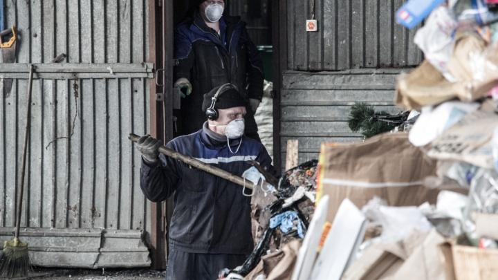Правительство Архангельской области ждет от северян предложений по обращению с отходами