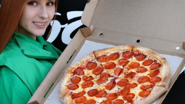 Пицца с кэшбеком: где заказать еду и получить за это подарок