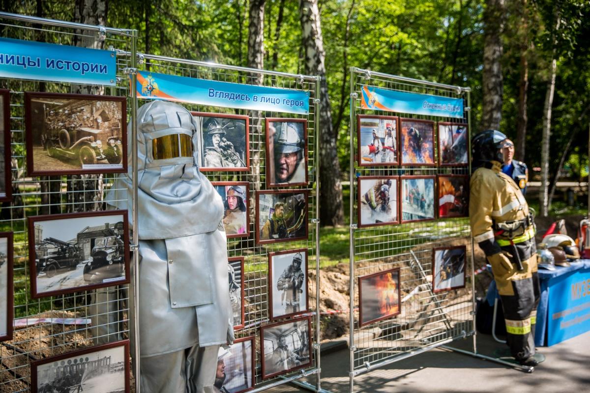 Выставка пожарного обмундирования