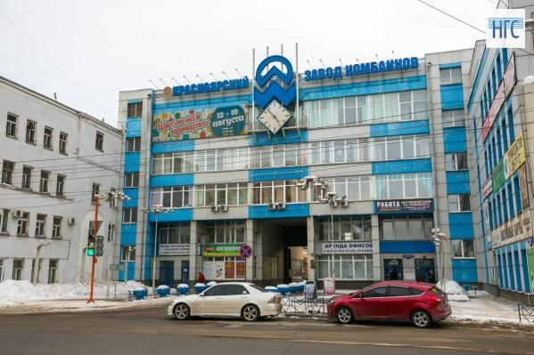 Красноярка узнала о строительстве на месте Комбайнового завода высоток 2 недели назад и уже собрала 2,5 тысячей подписей за разбитие там парка