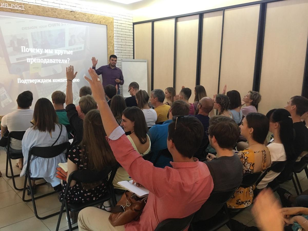 Жителей города научат за полтора месяца зарабатывать на видеосъёмке от 50 000 рублей