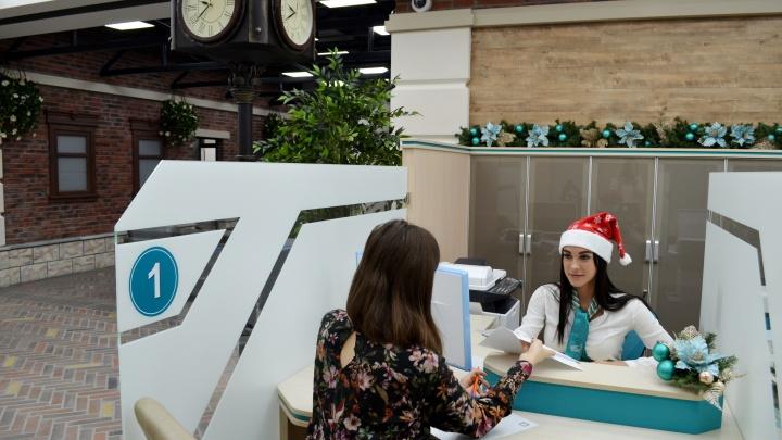Сибиряки успеют получить кредит на любые цели под 11% годовых до Нового года