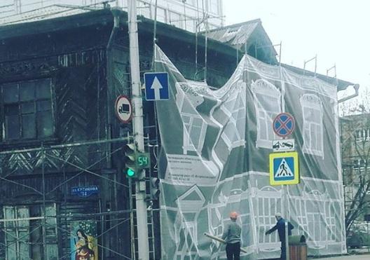 Разрушенные дома, гаражи и заборы к Универсиаде решено прикрыть баннерами за миллионы рублей