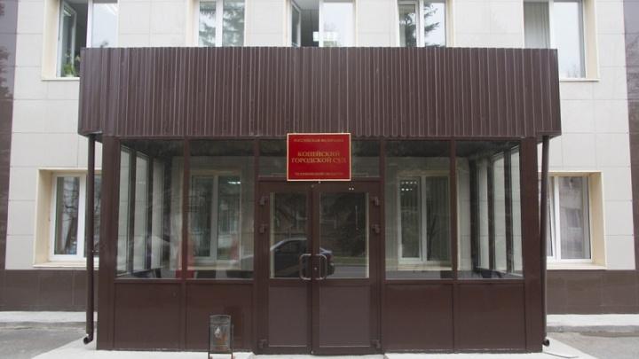 На Южном Урале судьи почти полгода передают друг другу дело о жестоком нападении на их коллегу