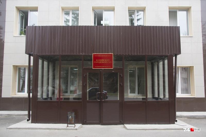 Дело Дмитрия Червоткина передали в Копейский суд в начале года, но там отказались его рассматривать
