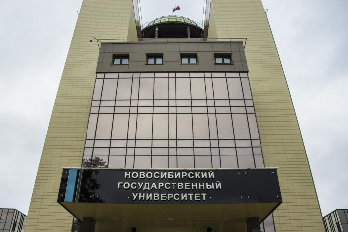 Обучать «ядерщиков-медиков» будут на физфаке НГУ