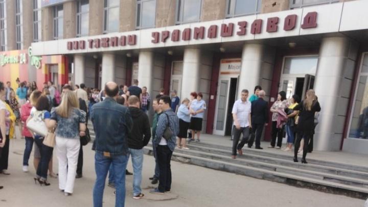 В Екатеринбурге снова началась волна эвакуаций