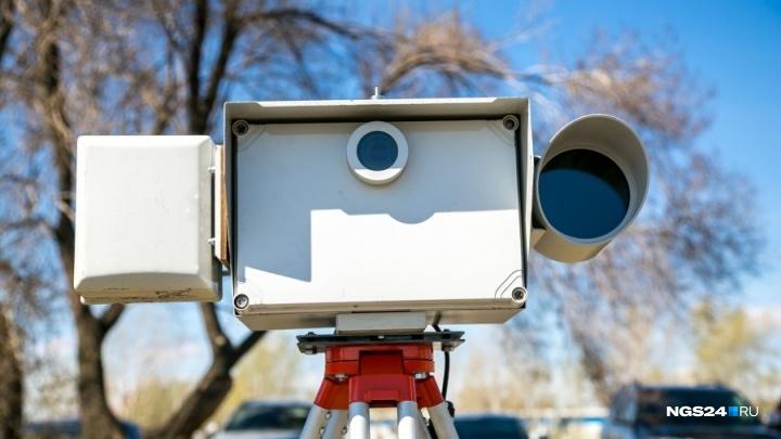 До июля в городе установят 19 новых камер автофиксации: список мест