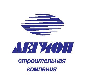 ООО СК «Легион»