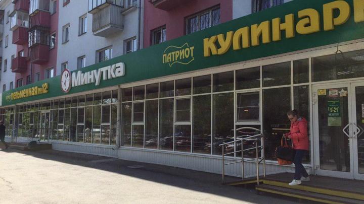 «Звоните хоть Трампу»: в центре Челябинска жильцы воюют с пельменной «Патриот», открытой в их доме