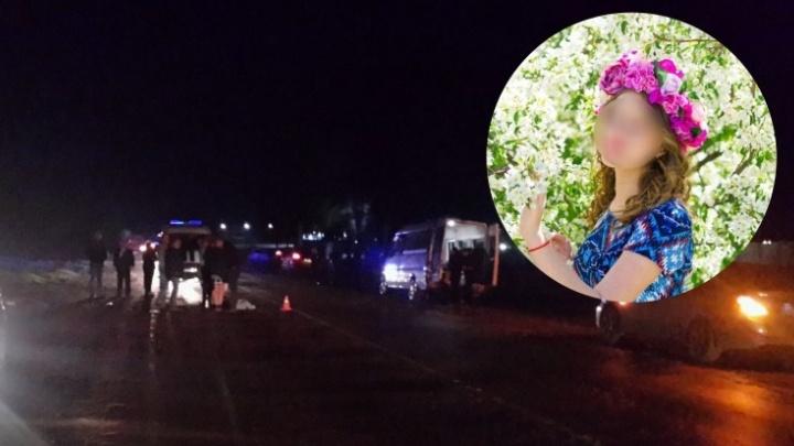 Водителя, который пьяным сбил насмерть двух девочек в Белоярке, отправили в колонию-поселение