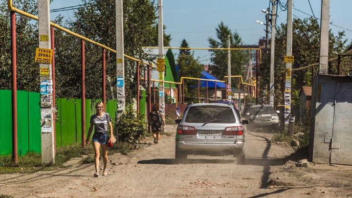 Пыли отсюда: новосибирцы перекрыли целую улицу и не пускают на неё чужаков