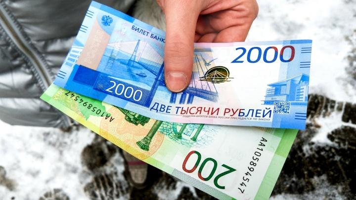 «Ой, какая у вас денежка красивая!» Как в Нижнем Новгороде реагируют на новые купюры