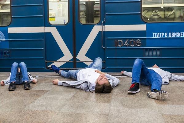 Перед запуском вагона в метро разыграли театральный номер — прямо на перроне станции «Площадь Гарина-Михайловского»