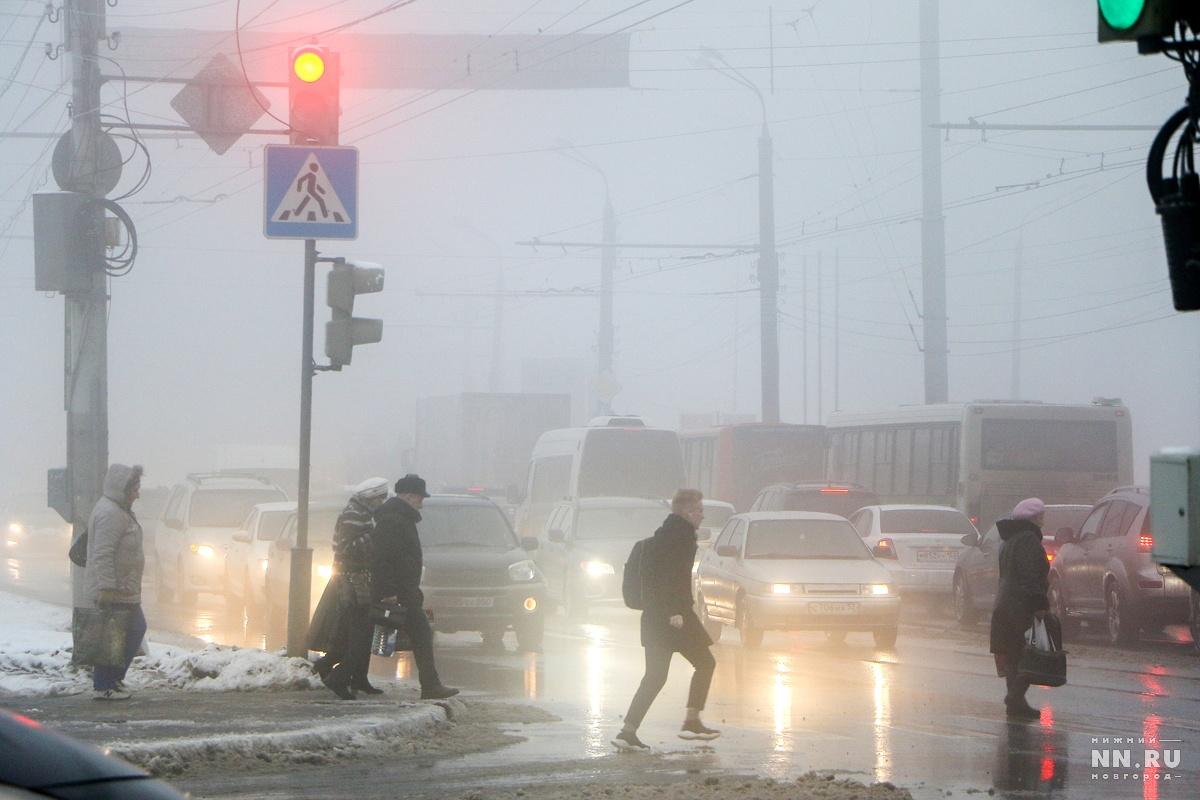 ВНижегородской области густой туман прогнозируют 29декабря