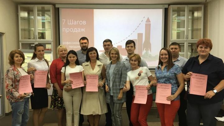 Сибирский банк открывает собственную школу менеджеров и берет лучших учеников на работу