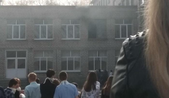 Нападением школьника на одноклассников в Стерлитамаке занялся следком