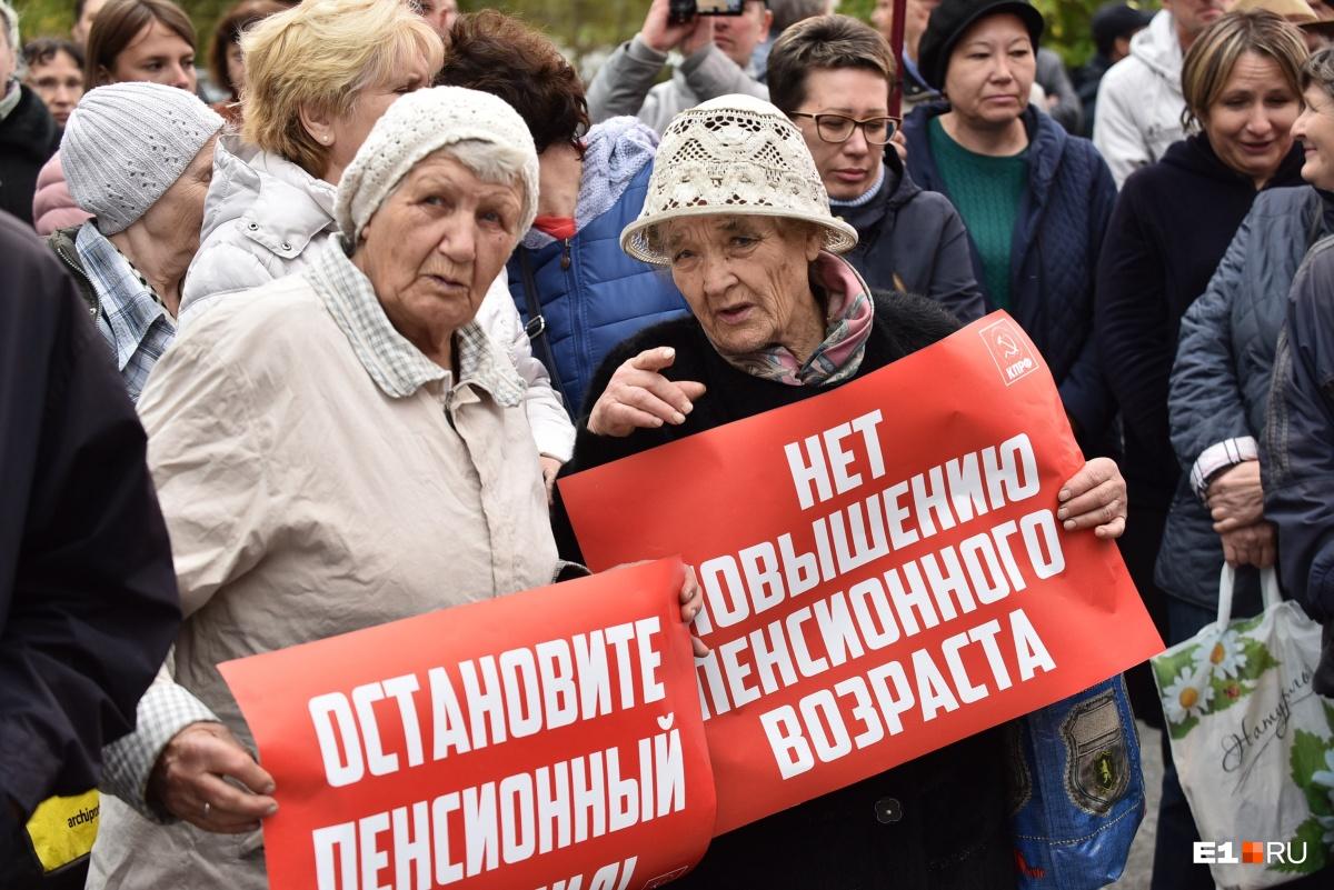 Депутаты приняли законопроект о повышении пенсионного возраста