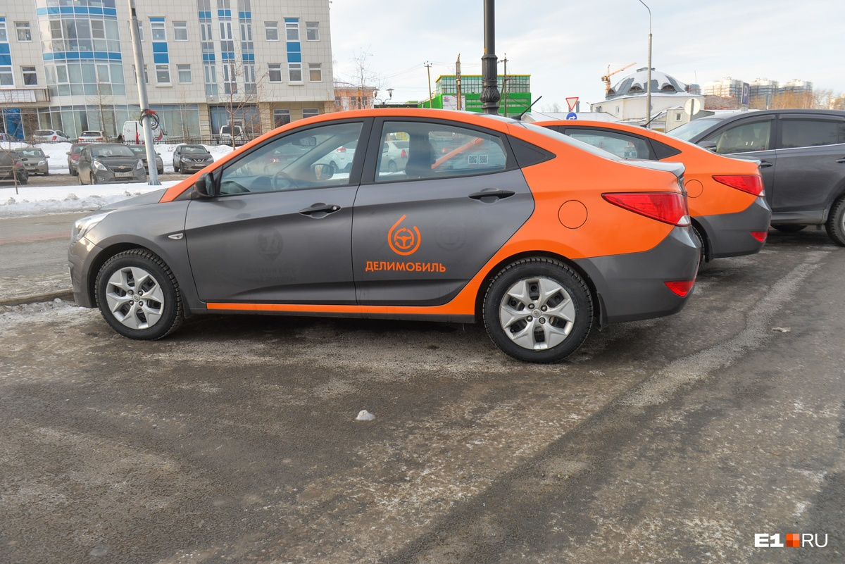 На этой неделе в разных частях Екатеринбурга появились авто для поминутной аренды
