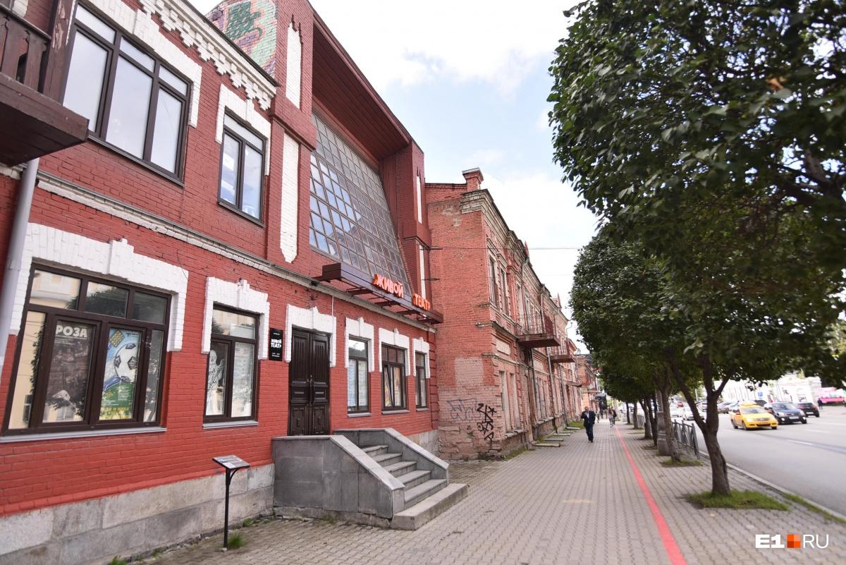 Со стороны Малышева по соседству находится «Живой театр» Пантыкина