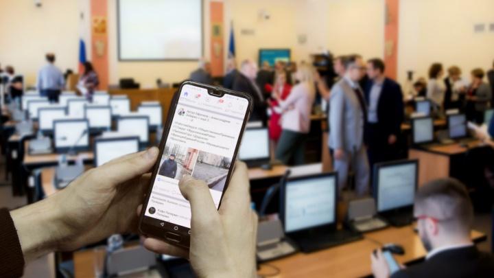 Надо больше хорошего: депутатов-единороссов призвали быть активнее в соцсетях