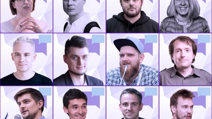 В начале марта в Екатеринбург съедутся лучшие журналисты страны