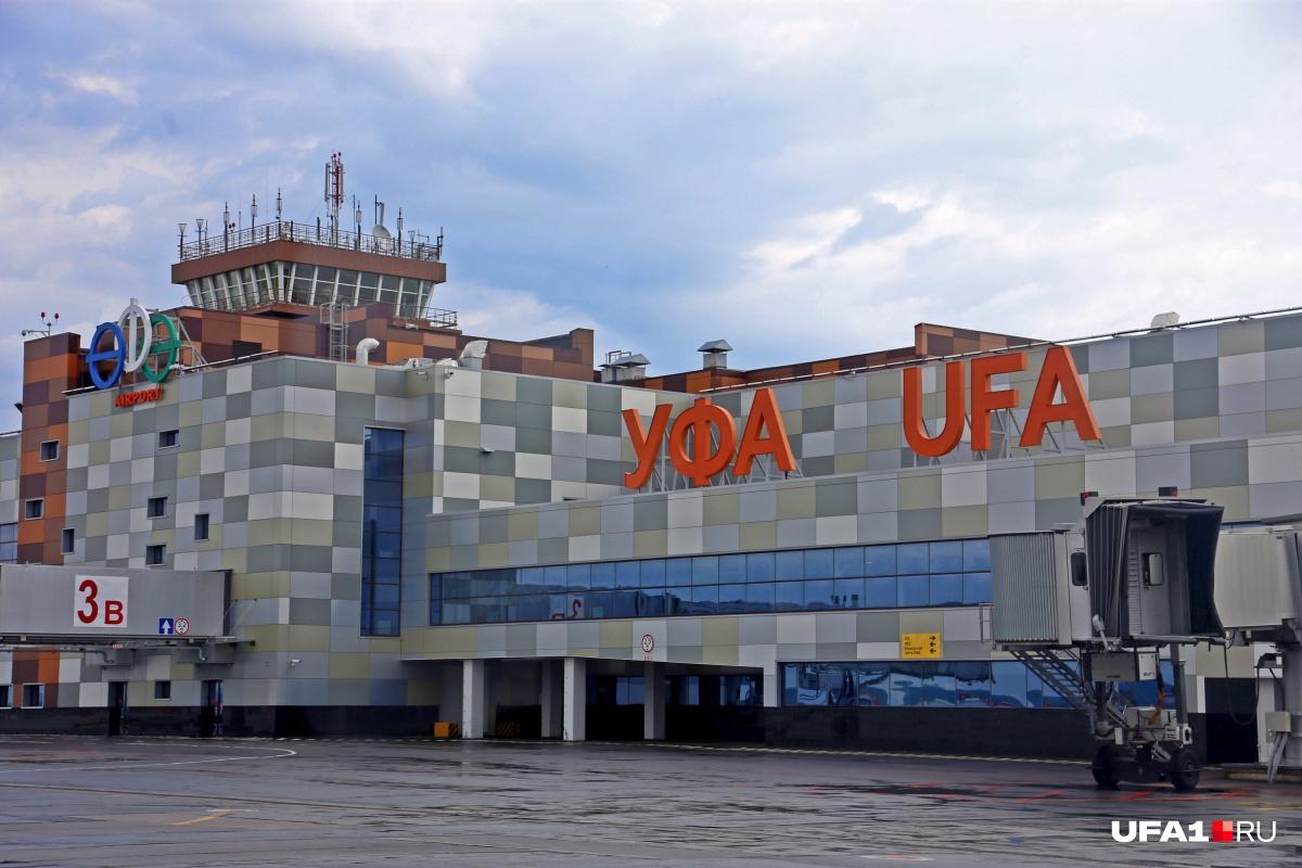 Пока пассажиров встречает ярко-оранжевая надпись «Уфа», но вскоре всё может измениться
