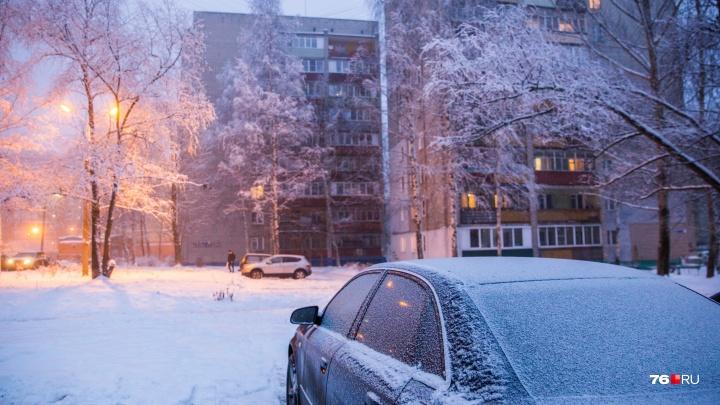 Желтый уровень опасности: на Ярославль надвигаются лютые морозы