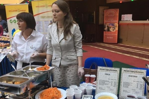 На межрегиональной конференции были разобраны лучшие кейсы по организации школьного питания