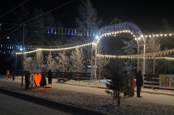В парке 30-летия ВЛКСМ можно будет покататься с 6-метровой горки