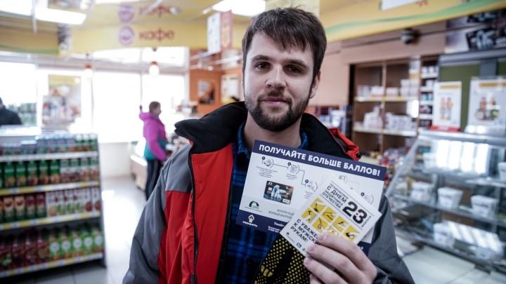 АЗС «Роснефть» в День защитника Отечества встретили клиентов подарками