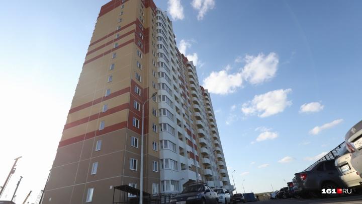 Защитили 79 обманутых дольщиков: в Ростове ввели в эксплуатацию многоквартирный дом