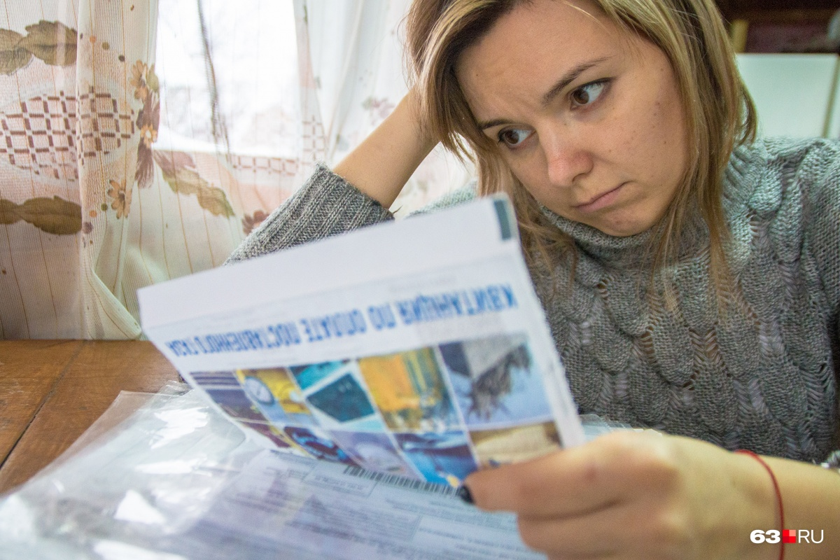 По расчетам аналитиков, на оплату ЖКУ самарцы тратят 11,3% от семейного бюджета