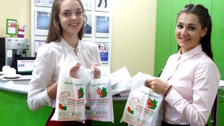 Новосибирских школьников приглашают за подарками