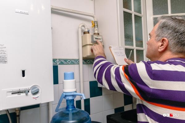 Самарцы не оценили новую систему оплаты газа
