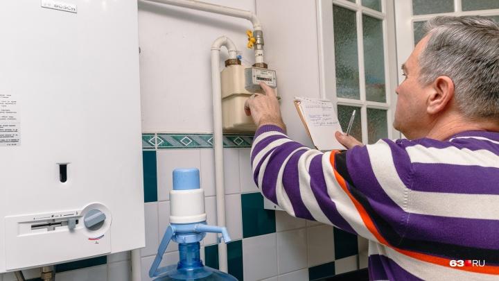 Передел или беспредел? Рассказываем, как изменилась система оплаты газа в Самарской области