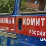 В Башкирии двое сотрудников горнодобывающего предприятия растратили 2 с половиной миллиона рублей