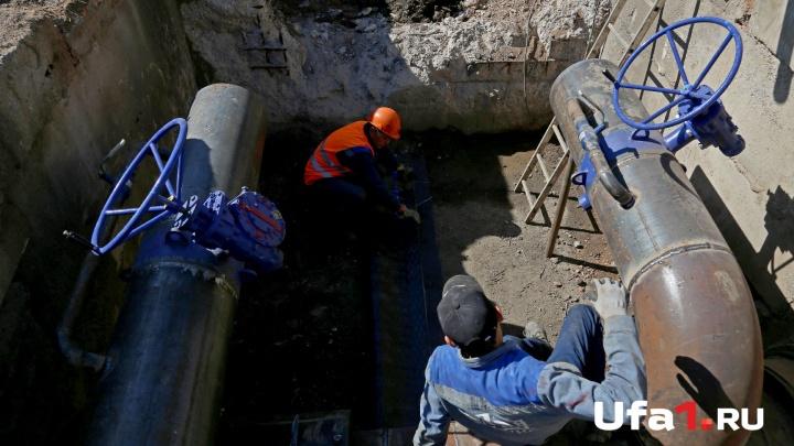 Прорвало колодец: в центре Уфы без воды остались 30 домов и детский реабилитационный центр
