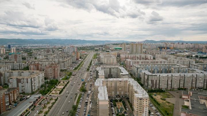 Во второй половине рабочей недели в Красноярск придут дожди