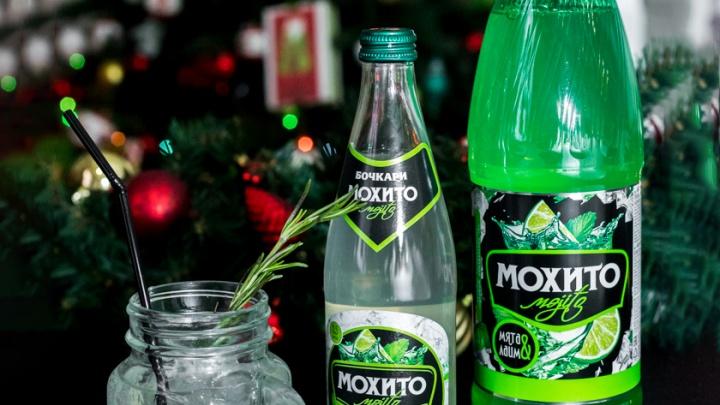 Выбрали 7 напитков с пузырьками, которые идеально подойдут к новогоднему столу
